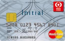 MUFG Initial(イニシャル)カード