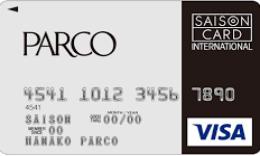 PARCO(パルコ)カード