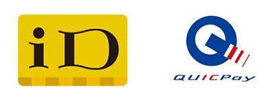 QUICPayとiDのロゴ画像