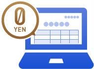 Web明細登録で年会費無料説明画像