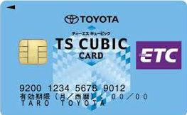 TOYOTA TS CUBIC CARDETCカード画像