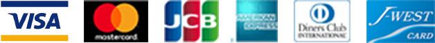 スマートEX利用可能なクレジットカードブランド画像