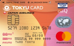 TOKYU CARD(東急カード)