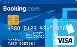Booking.com(ブッキングドットコム)カード
