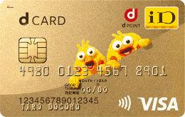 dカードゴールドポインコデザイン
