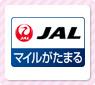 JALマイル