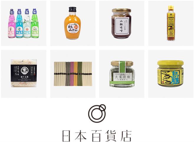 日本各地の名産品画像