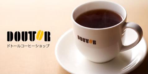 ドトールコーヒー画像