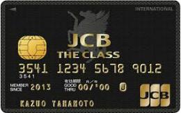 JCB・ザ・クラス