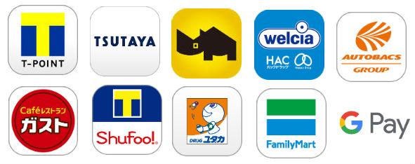 モバイルTカード対応アプリ一覧