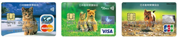 オリコ 日本動物愛護協会カード
