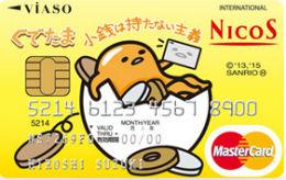 VIASOカード(ぐでたま