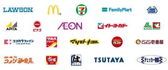 Apple Pay利用可能店舗一覧画像