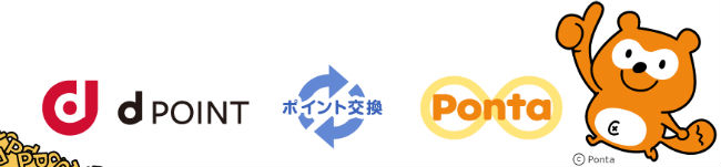 Pontaポイントとdポイント同率交換可能説明画像