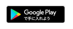 Google Payアプリ画像