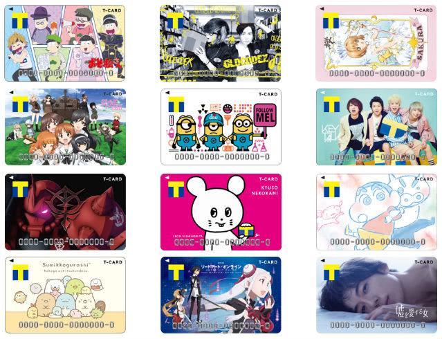 ポイント機能のみのキャラクターデザインTカード一覧画像