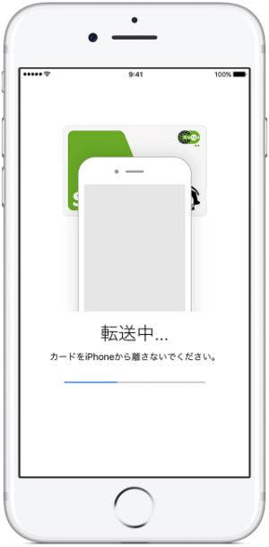Apple PayにSuicaを取り込んでいる画面