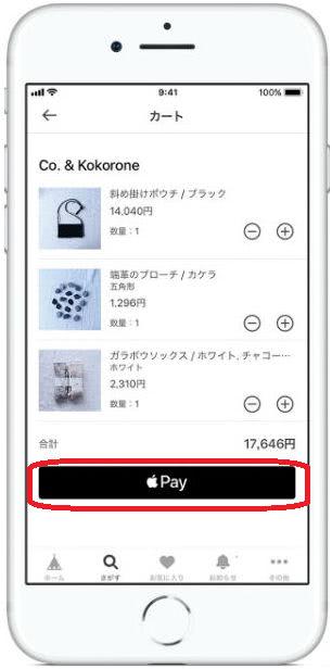Apple PayWEB決済画面
