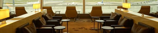 オリコ空港ラウンジサービス
