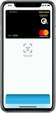 オリコカード・ザ・ポイントプレミアムゴールドApple Pay設定画像