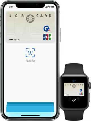 JCB CARD Apple Pay設定画像