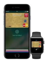 Apple PayでMUFGカードゴールド登録画面