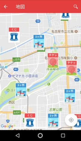 楽天チェックサービス対象店舗が案内される地図画像