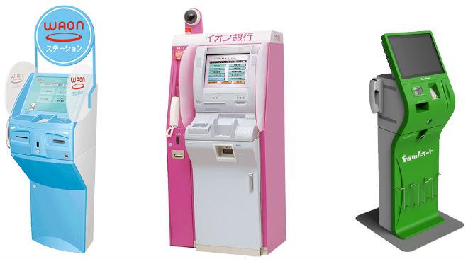 WAONステーション、イオン銀行ATM、Famiポート画像