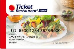 チケットレストラン タッチ