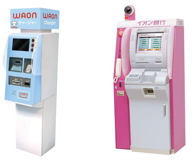 イオン銀行ATM・WAONチャージャー画像