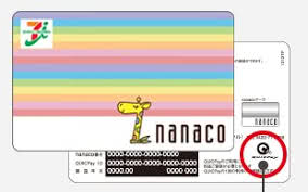QUICPay(nanaco)カード画像