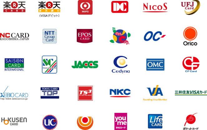 グーグルペイ対応クレジットカード会社一覧画像