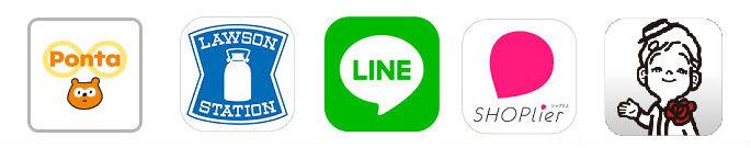 デジタルPontaカード対応アプリ
