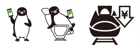 モバイルSuica特急券説明画像