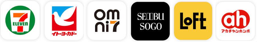 セブンマイルプログラムのマイル貯められるアプリ
