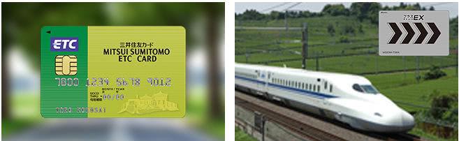 三井住友ビジネスカード for Owners追加カード