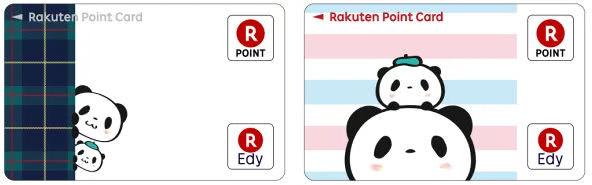 楽天のキャラクター・お買い物パンダのデザイン