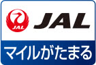 JALマイル貯まるステッカー