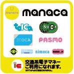 manaca(マナカ)ステッカー