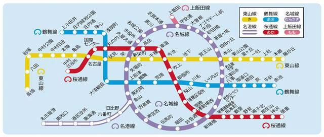 manaca(マナカ)エリア地下鉄