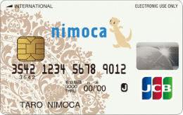 nimoca JCBカード