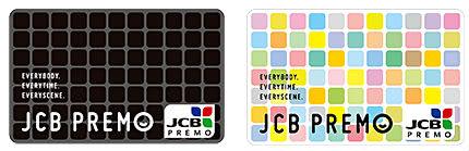 JCB PREMO