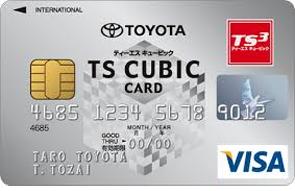 トヨタTS CUBIC CARD
