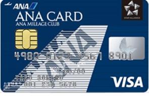 ANA学生カード