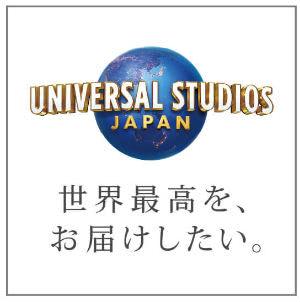 ユニバーサルスタジオジャパン画像