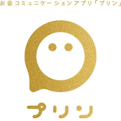 pring(プリン)のロゴ
