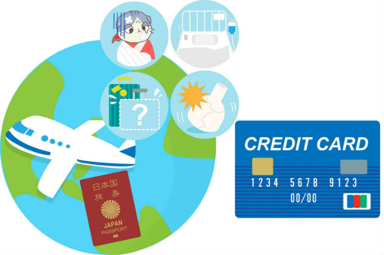クレジットカード付帯保険