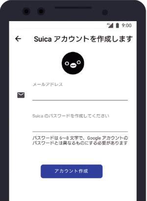 Google Pay電子マネー設定手順③
