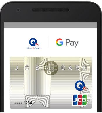 Google Payクレジットカード登録画面