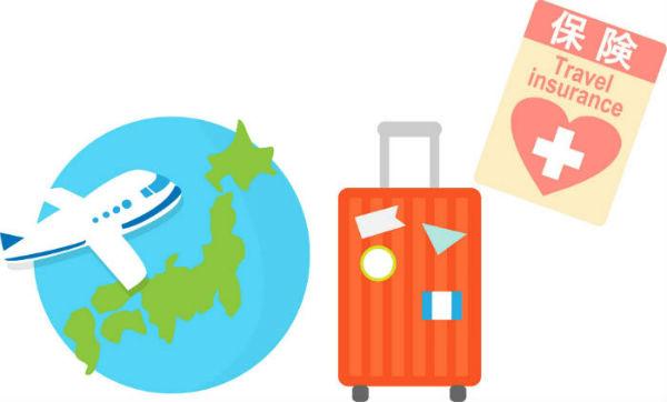 国内旅行保険説明